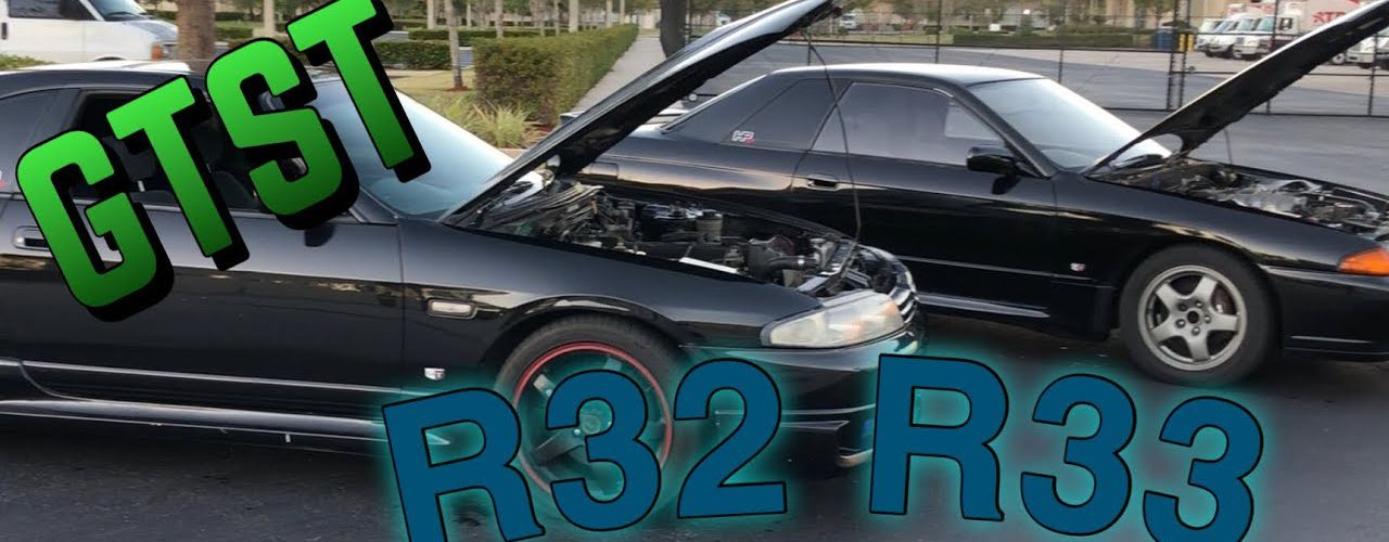 Skyline Comparison R33 VS R32